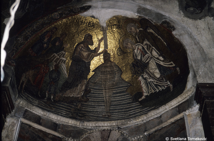 Mosaic, showing Baptism of Christ in apse dome