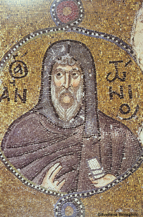 Mosaic, showing Anthony Abbot the Great