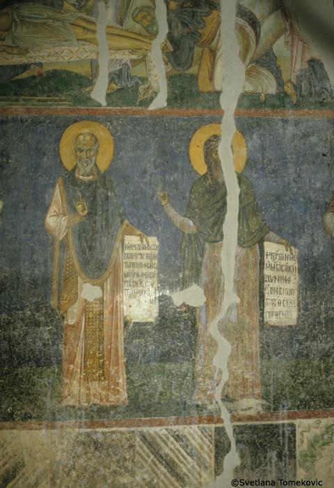 Fresco, north wall