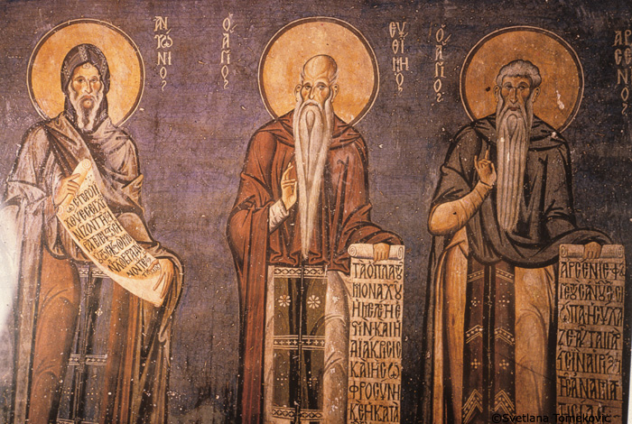 Fresco showing Anthony, Euthyme and Arsenius