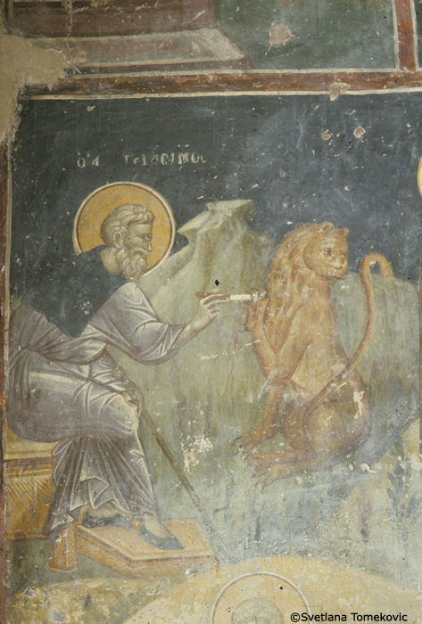 Fresco, showing Gerasimus: Removing Thorn from Paw of Lion