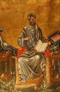 Arts of the East ~ Byzantine Studies in Princeton