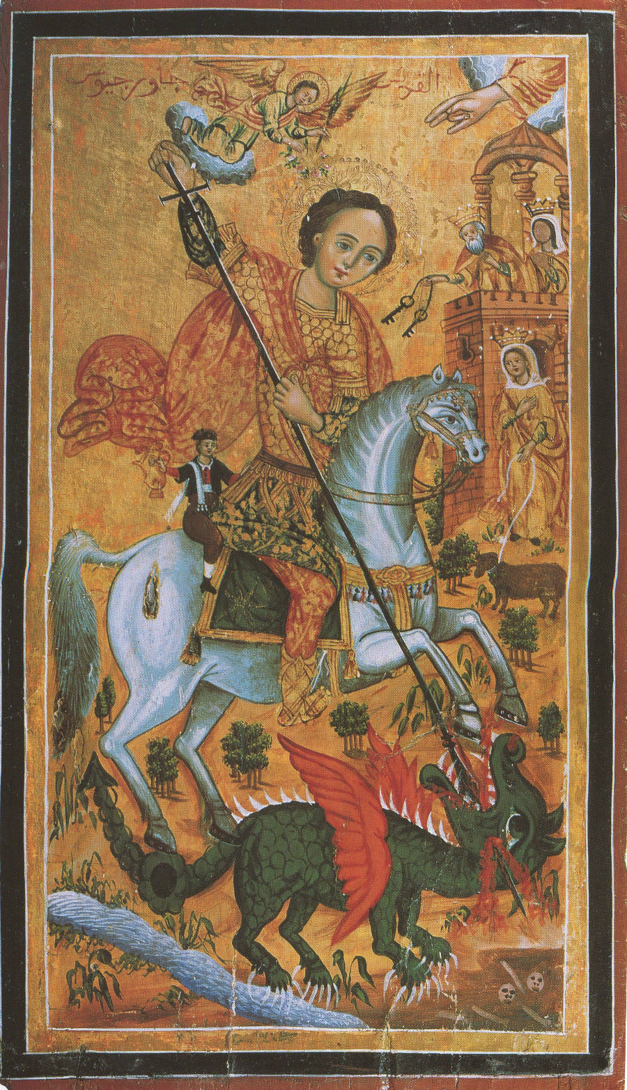 Icon of Saint George and the Dragon