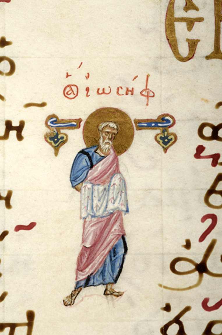Joseph of Arimathea from the late 11th-century Hamilton Lectionary (Morgan Library M. 639, fol. 15r).