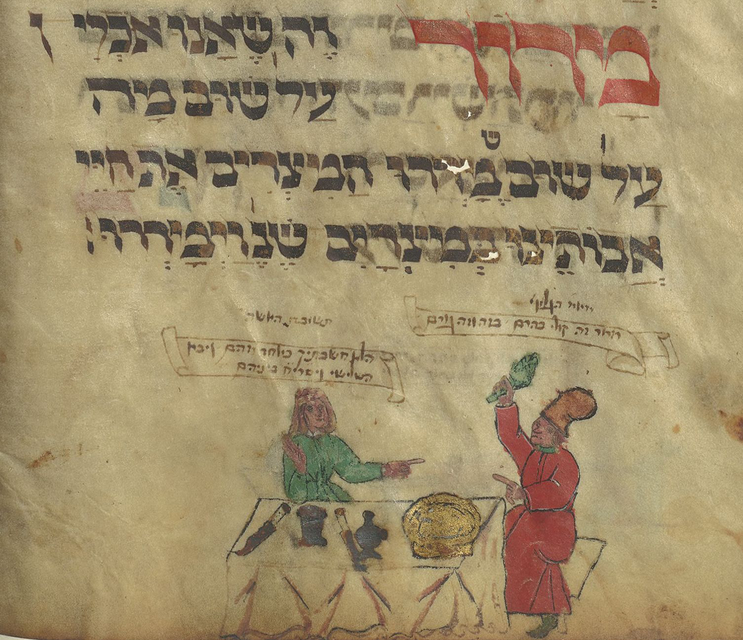 manuscript image of couple at Passover table