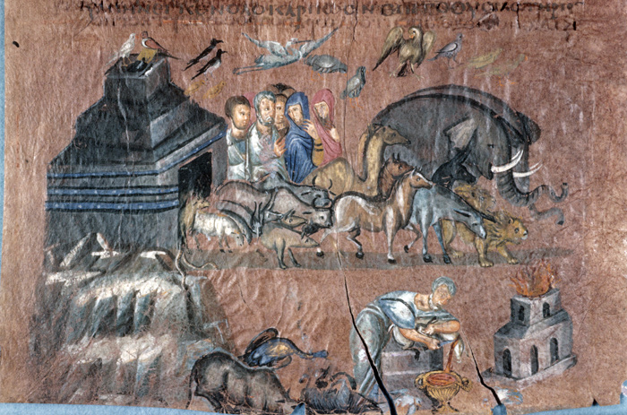 Manuscript image depicting Noah's Ark and Noah's thank-offering
