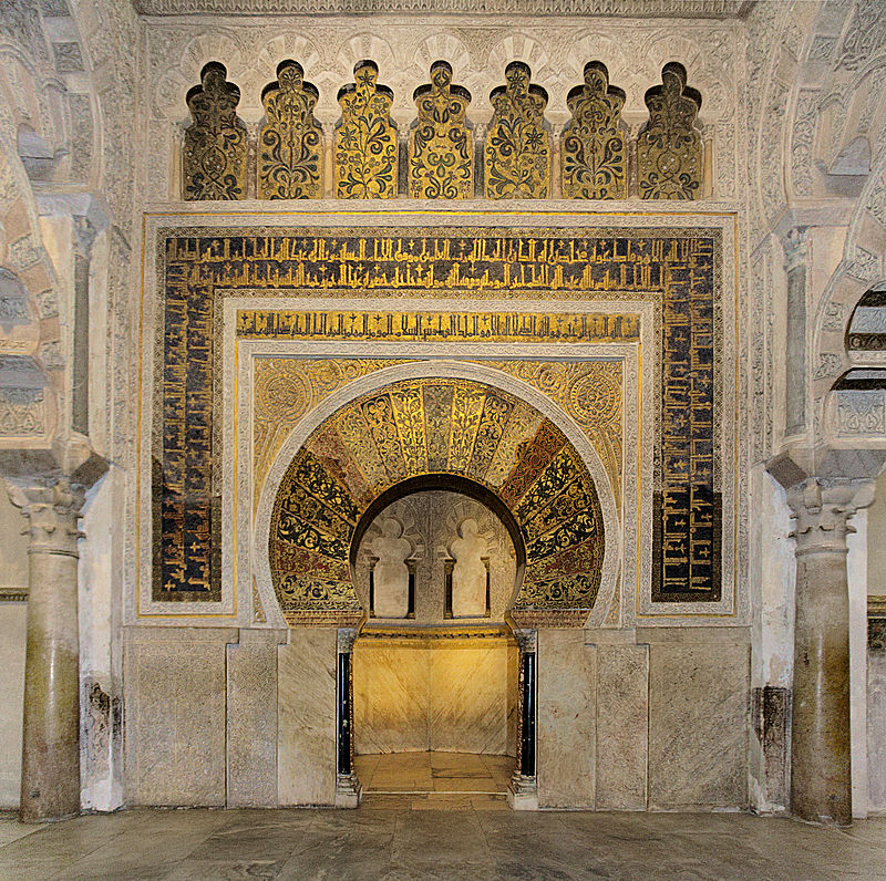 The mihrab of a mosque